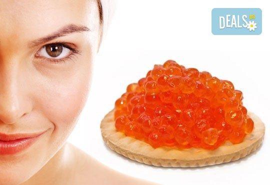Върнете младостта на кожата! 60-минутна регенерираща терапия за зряла кожа с хайвер от Cosnobell от студио за красота Jessica - Снимка 1