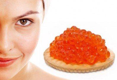 Върнете младостта на кожата! 60-минутна регенерираща терапия за зряла кожа с хайвер от Cosnobell от студио за красота Jessica - Снимка