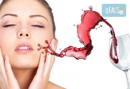 Антиоксидантна терапия за зряла кожа с червено вино