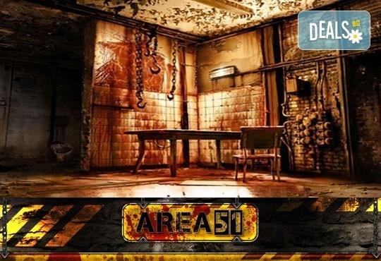 Ново - екшън стая само за смелчаци! Едночасово приключение с отборна екшън игра на живо от Area 51! - Снимка 1