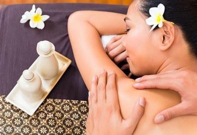 Празник за двама! 120-минутен SPA-MIX: абянга аюрведичен масаж на тяло с Hot-Stone терапия, китайски точков масаж на лице и перлено-златна терапия от GreenHealth - Снимка
