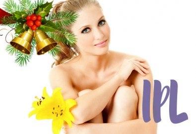 Цени като на Черен петък...но през целия декември! 1/3 процедури IPL фотоепилация на цяло тяло (12 зони) + 2 малки зони ПОДАРЪК за жени в салон Орхидея в кв. Гео Милев! - Снимка