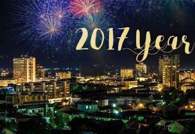 Празнувайте Нова година по стар стил в Лесковац! 1 нощувка със закуска в Хотел Bavka 2*+, вечеря с жива музика и неограничен алкохол - Снимка