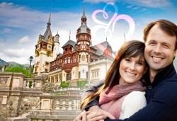 Уикенд през февруари в Синая и Букурещ, Румъния: 2 нощувки със закуски, транспорт