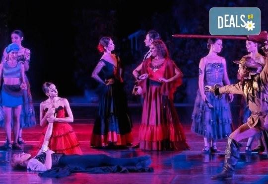 Гледайте Дон Кихот - балет по музика на Лудвиг Минкус с участието на гост-звездата на Кремълския балет - Егор Мотузов, 14.12. от 19 часа - Снимка 7