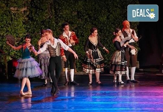 Гледайте Дон Кихот - балет по музика на Лудвиг Минкус с участието на гост-звездата на Кремълския балет - Егор Мотузов, 14.12. от 19 часа - Снимка 6