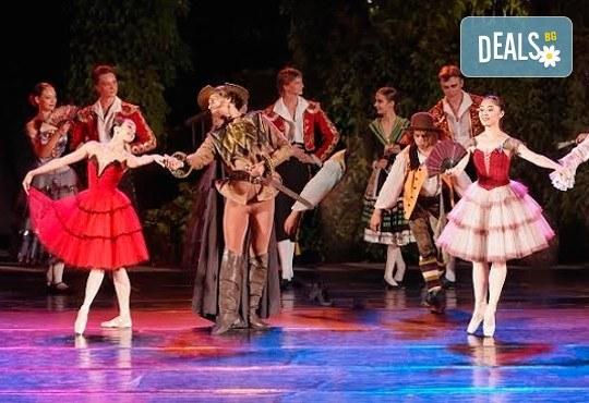 Гледайте Дон Кихот - балет по музика на Лудвиг Минкус с участието на гост-звездата на Кремълския балет - Егор Мотузов, 14.12. от 19 часа - Снимка 9
