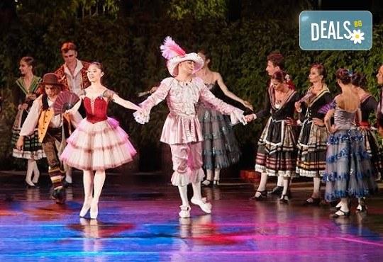 Гледайте Дон Кихот - балет по музика на Лудвиг Минкус с участието на гост-звездата на Кремълския балет - Егор Мотузов, 14.12. от 19 часа - Снимка 1