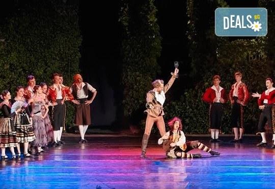 Гледайте Дон Кихот - балет по музика на Лудвиг Минкус с участието на гост-звездата на Кремълския балет - Егор Мотузов, 14.12. от 19 часа - Снимка 2