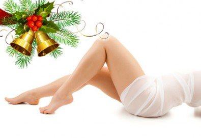 Цени като на Черен петък...но през целия месец декември! IPL фотоепилация на цели крака или цели ръце + пълен интим (3 зони) по избор в салон Орхидея- Студентски град! - Снимка