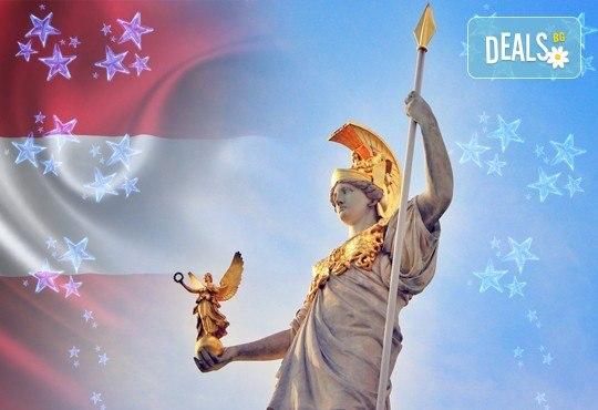 Коледна екскурзия до аристократична Виена и красива Будапеща: 3 нощувки със закуски, транспорт и водач от BG Holiday Club! - Снимка 1