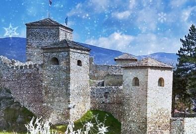 Еднодневна екскурзия през декември в Сърбия! Разгледайте Ниш, Пирот и Нишка баня с транспорт и екскурзовод от Глобул Турс - Снимка