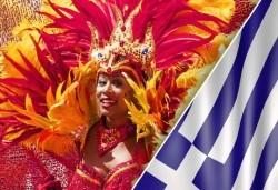През февруари на карнавал в Ксанти, Гърция за един ден с транспорт и водач
