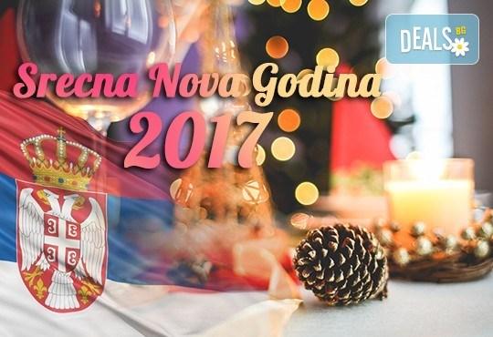 Вълнуваща Нова година в Lider S Hotel 3*+, Върнячка баня, Сърбия! 3 нощувки със закуски, 1 стандартна и 2 празнични вечери, транспорт и посещение на Ниш! - Снимка 1