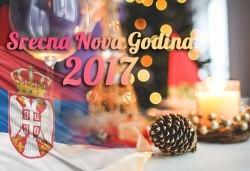 Нова година във Върнячка баня, Сърбия: 3 нощувки със закуски, вечери, транспорт