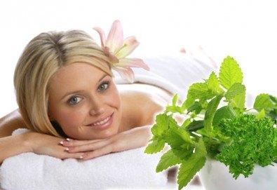 Масажът е здраве! Дълбокотъканен масаж на цяло тяло при рехабилитатор в комбинация с немски билкови масла KräuterhoF в Студио за красота SUNCHITA! - Снимка