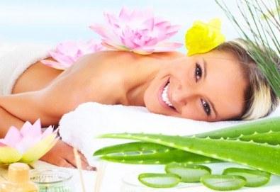 Релаксиращ, арома или класически масаж на гръб с етерични масла жасмин, макадамия или алое в Студио за красота SUNCHITA! - Снимка