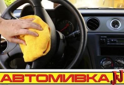 Комплексно почистване и нанасяне на UV, хидро и ударо защитен филм върху купето на автомобила от автомивка J&J! - Снимка