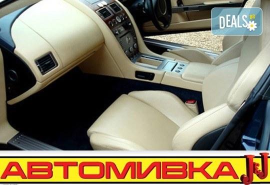 Обновете кожения салон на автомобила си! Реновиране на 1 брой кожена седалка от автомивка J&J! - Снимка 1