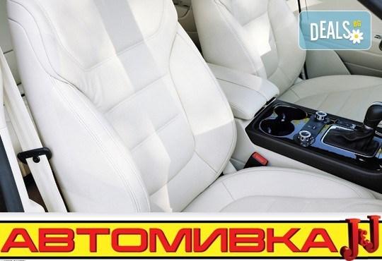 Удължете живота на кожения салон на автомобила! Надлакиране на кожена седалка от автомивка J&J! - Снимка 1