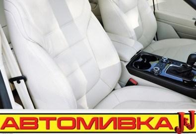Удължете живота на кожения салон на автомобила! Надлакиране на кожена седалка от автомивка J&J! - Снимка