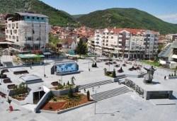 През февруари в Струмица, Македония: екскурзия за ден с транспорт и екскурзовод