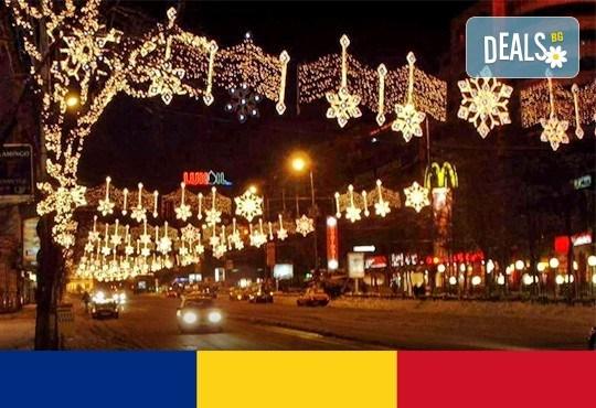 Нова година в Букурещ, Румъния: 2 нощувки със закуски, транспорт, екскурзовод, панорамна обиколка с туристическа програма - Снимка 1