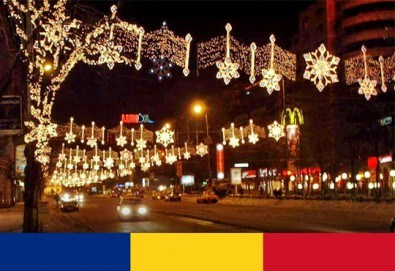 Нова година в Букурещ, Румъния: 2 нощувки със закуски, транспорт, екскурзовод, панорамна обиколка с туристическа програма - Снимка
