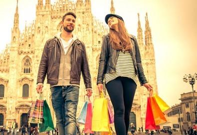 Шопинг уикенд в Милано – столицата на модата! Самолетна екскурзия: 3 нощувки със закуски, екскурзовод, самолетни билети и летищни такси - Снимка