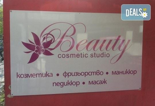 Почистване на лице и колагенова мезотерапия с био козметика на водещата немска фирма Dr. Spiller, Козметично студио Beauty! - Снимка 4