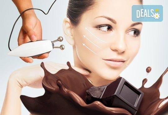 Подхранваща терапия за лице с шоколад, фитостволови клетки или кисело мляко, RF и бонус нанасяне на хиалуронова киселина в салон Вили! - Снимка 1