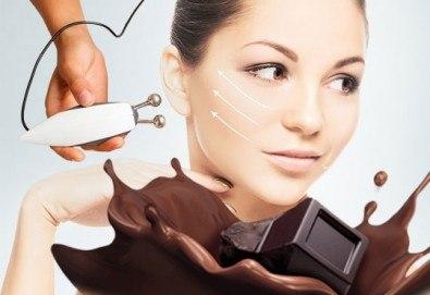 Подхранваща терапия за лице с шоколад, фитостволови клетки или кисело мляко, RF и бонус нанасяне на хиалуронова киселина в салон Вили! - Снимка