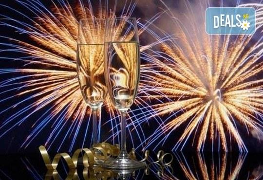 Нова година 2017 в Нови Сад - съкровище между Балканите и Запада! 2 нощувки със закуски и вечери,собствен транспорт - Снимка 1