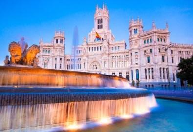 Самолетна екскурзия до Мадрид, на дата по избор, със Z Tour! 3 нощувки със закуски в хотел 3* в центъра, самолетен билет и летищни такси - Снимка