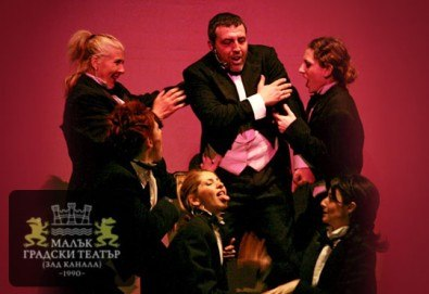 Ритъм енд блус 1 - Супер спектакъл с много музика в Малък градски театър Зад Канала на 29-ти декември (четвъртък) - Снимка
