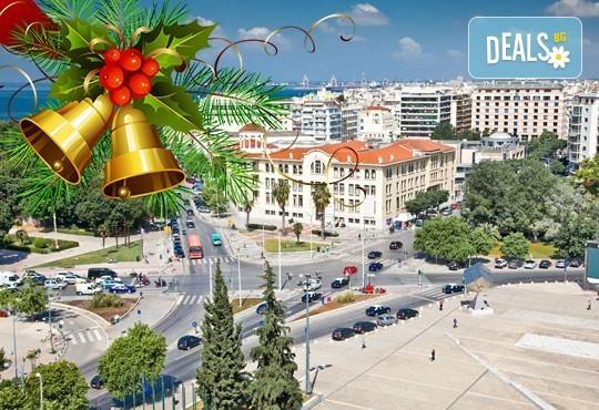 Предколеден шопинг за един ден в Солун, Гърция! Транспорт, водач и медицинска застраховка от Глобус Турс! - Снимка 1
