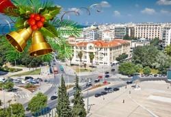 През декември за 1 ден в Гърция, Солун: транспорт, водач и застраховка