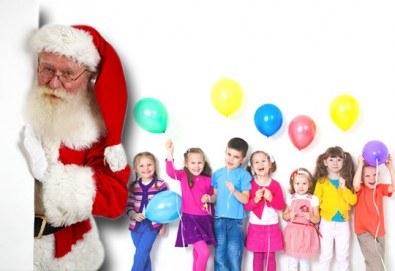 Подарете на детето си приказен празник! Празнувайте Коледа в клуб Звездички - 4 часа празнично настроение и среща с Дядо Коледа! - Снимка