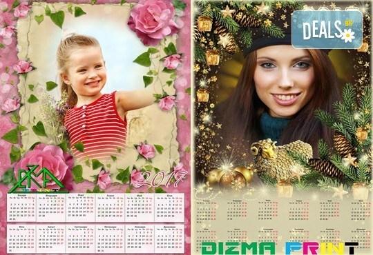 Супер подарък за Коледа! Изработка на стенен календар със снимка на клиента от Dizma print, Пловдив! - Снимка 2
