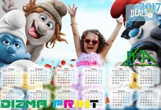 Супер подарък за Коледа! Изработка на стенен календар със снимка на клиента от Dizma print, Пловдив! - Снимка 3