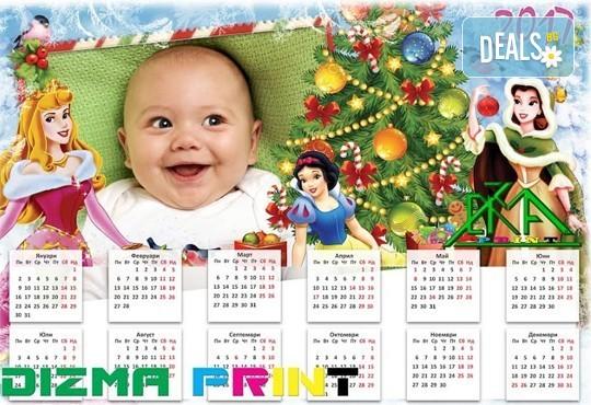 Супер подарък за Коледа! Изработка на стенен календар със снимка на клиента от Dizma print, Пловдив! - Снимка 1
