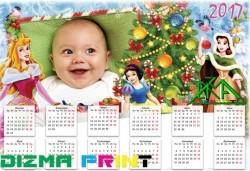 1 бр. стенен календар със снимка на клиента от Dizma print