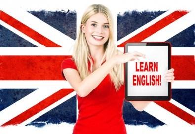Запишете се на курс по общ английски език, 48 учебни часа от езикова школа English Language Centre