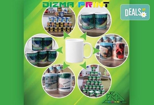 Страхотен коледен подарък! Чаша с дизайн по избор с любима снимка от Dizma Print, Пловдив! - Снимка 2