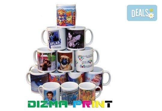 Страхотен коледен подарък! Чаша с дизайн по избор с любима снимка от Dizma Print, Пловдив! - Снимка 3