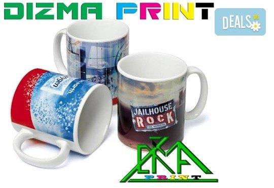 Страхотен коледен подарък! Чаша с дизайн по избор с любима снимка от Dizma Print, Пловдив! - Снимка 1