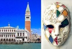 През февруари за карнавала във Венеция: 2 нощувки и закуски, транспорт и водач