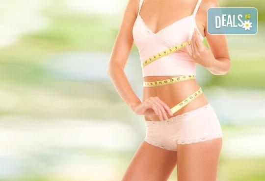 Влезте във форма! Консултация с диетолог и режим за 3 месеца от Healthy Life Academy и Академия Щастлива жена - Снимка 3