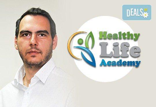 Влезте във форма! Консултация с диетолог и режим за 3 месеца от Healthy Life Academy и Академия Щастлива жена - Снимка 2