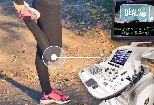 Ехографски преглед на коленни или раменни стави и бонуси! - Снимка 1